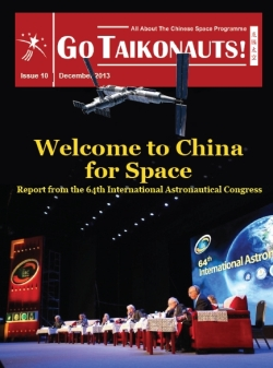 GoTaikonauts! newsletter issue no 10
