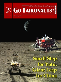 GoTaikonauts! newsletter issue no 11