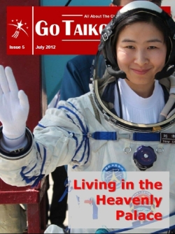 GoTaikonauts! newsletter issue no 5